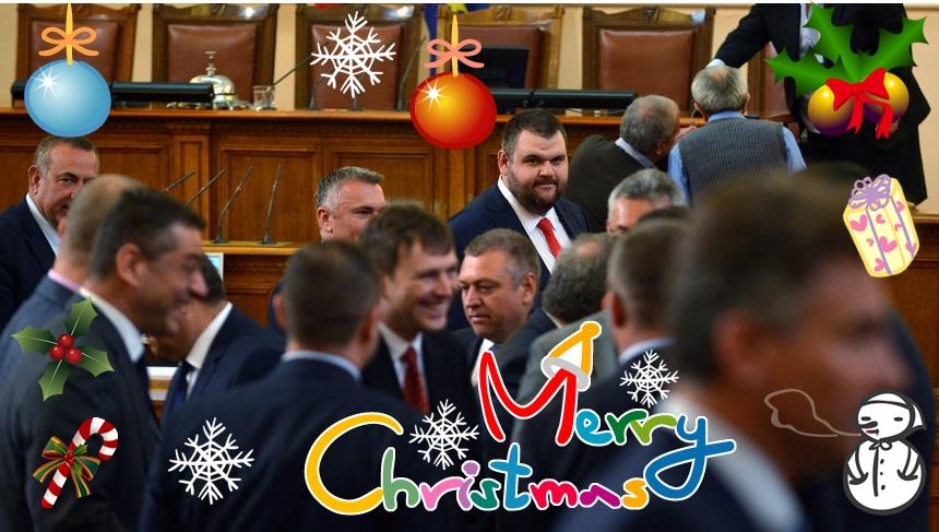 Депутатите си гласуваха по 5000 лева + 13 заплата за празниците