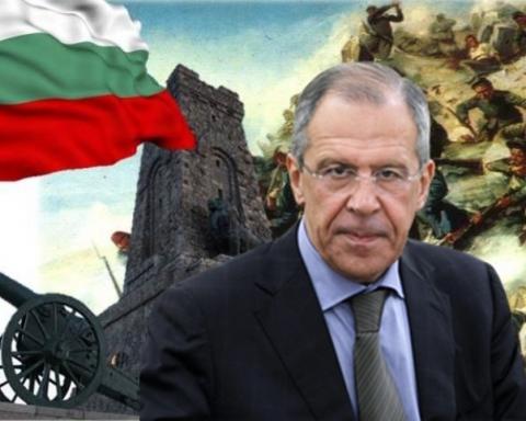 Вижте какъв подарък получи Сергей Лавров от България