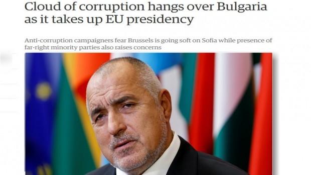GUARDIAN: Европредседателство под облак от корупция