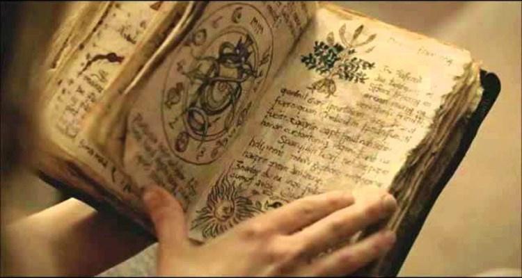 Любопитно! Тайни рецепти за лечение на всички болести в книга на 3500 години