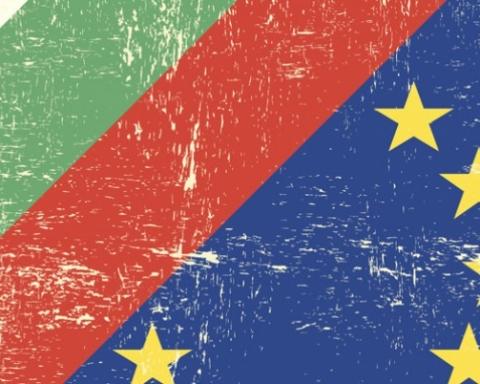 Какво е България ?