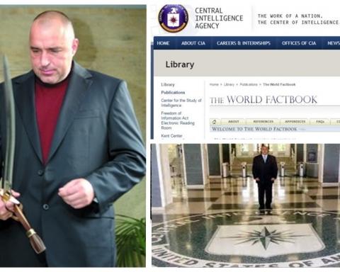 Вижте доклада на ЦРУ след който можете да наречете Бойко Борисов – Българоубиец !