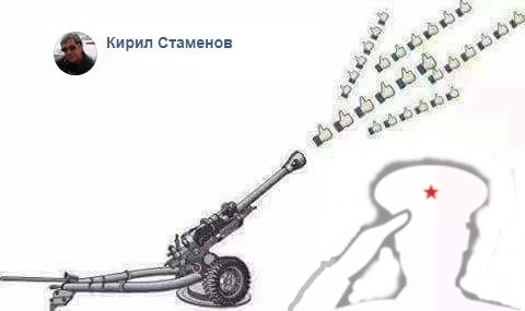 РУСНАЦИ-ТЪПАЦИ!
