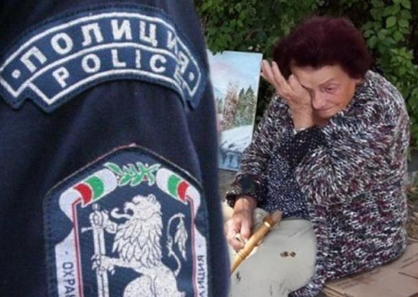 От МВР обявиха, че всеки 70 - ти Българин бил бандит