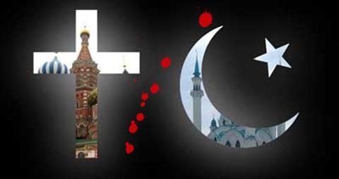 Ислямът и толерантността +ВИДЕО