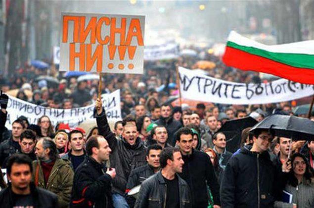 Възможно ли е да се управлява България без партии и политици?