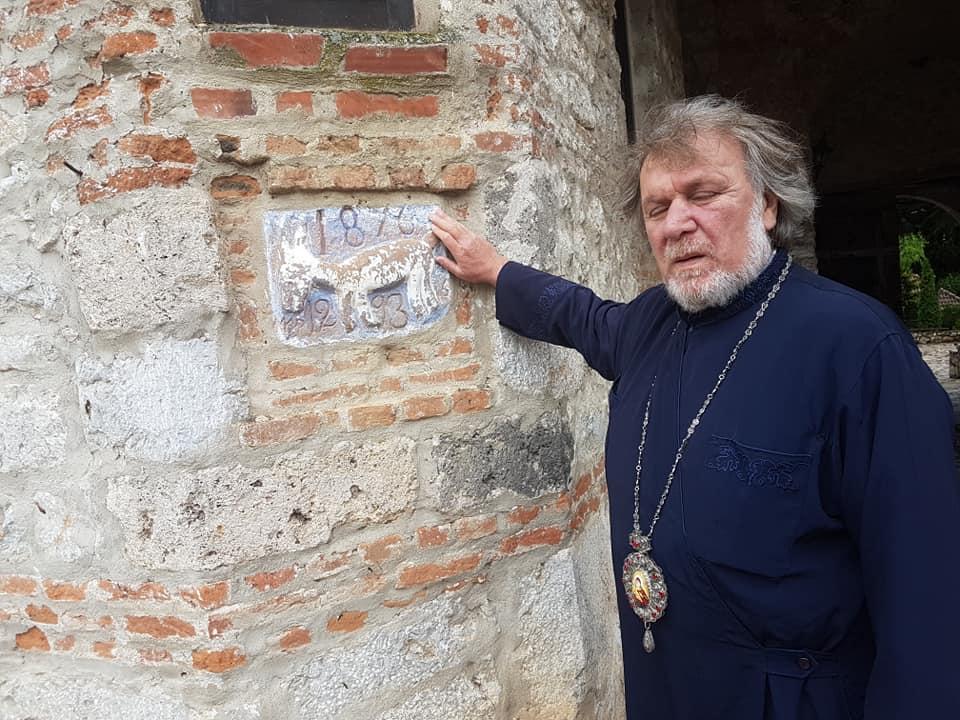 Павел Левкийски Кой е Павел Левкийски?