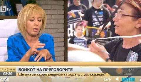 Мая Манолова: Правителството действали под диктат?