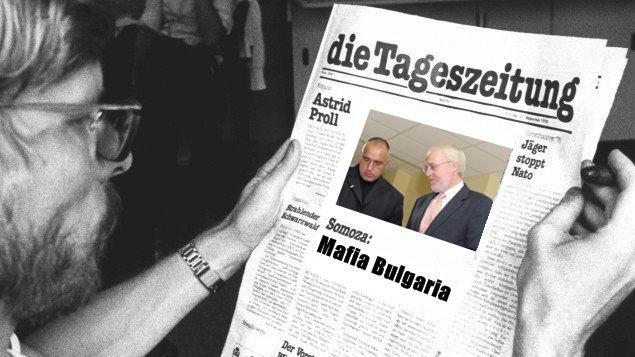 """Тагесцайтунг""! Смъртоносните слухове в живота на Бойко Борисов !"