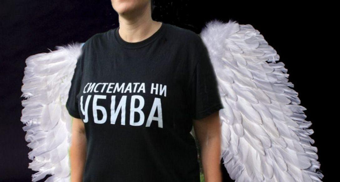 И ангелите имат нужда от подкрепа!