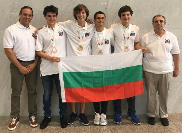 Блага вест 1 златен и 3 бронзови медала за България