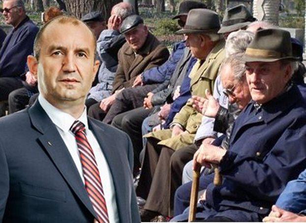 Румен Радев: Застаряването на населението изисква адекватни управленски решения