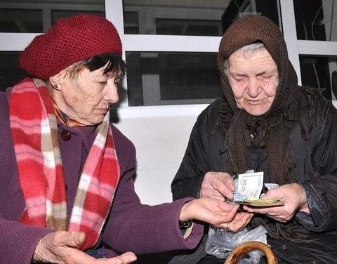 5000 пенсионери със запорирани пенсии за Kоледа!
