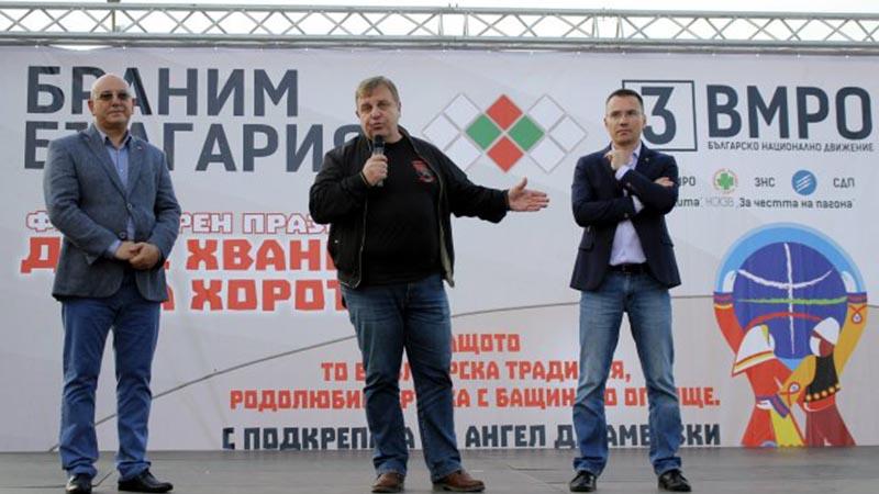 """Ангел Джамбазки: За нас """"България над всичко"""" не е просто фраза, тя е символ верую и начин на живот"""