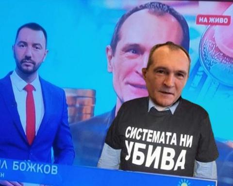 Васил Божков! Системата убива + ВИДЕО