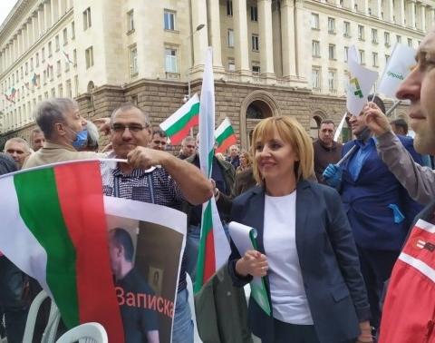 Защо имаше малко хора на протеста на Мая Манолова?