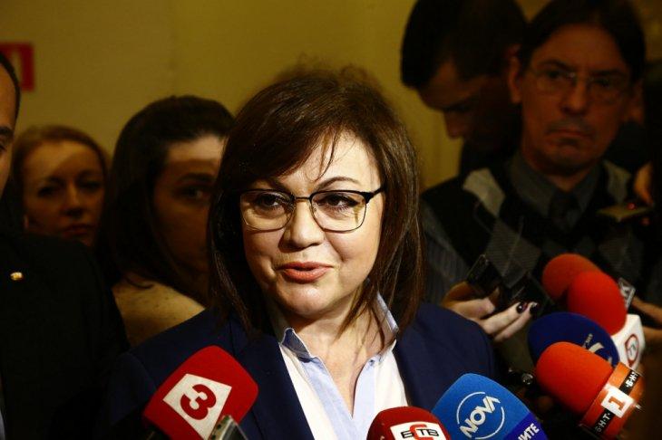Нинова със силни думи към българската армия