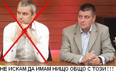 """Раздор! Ключова фигура обяви Костадин Костадинов за лъжец и напусна """"Възраждане"""""""