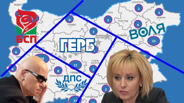 Слави Трифонов: Двама се карат, третия печели!