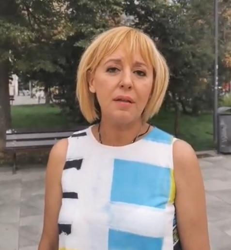 Манолова: Борисов да се извини на битите граждани и журналисти на партийното събитие на ГЕРБ
