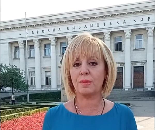 Манолова: Властта тайно тегли днес 4 млрд. лв. дълг. Образованието е недофинансирано с 1 млрд. лв.