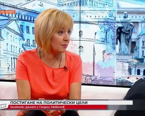 Манолова: Щом при управлението на Борисов има работещ човек с доход под 1000 лв., то това е личен провал на Борисов като премиер