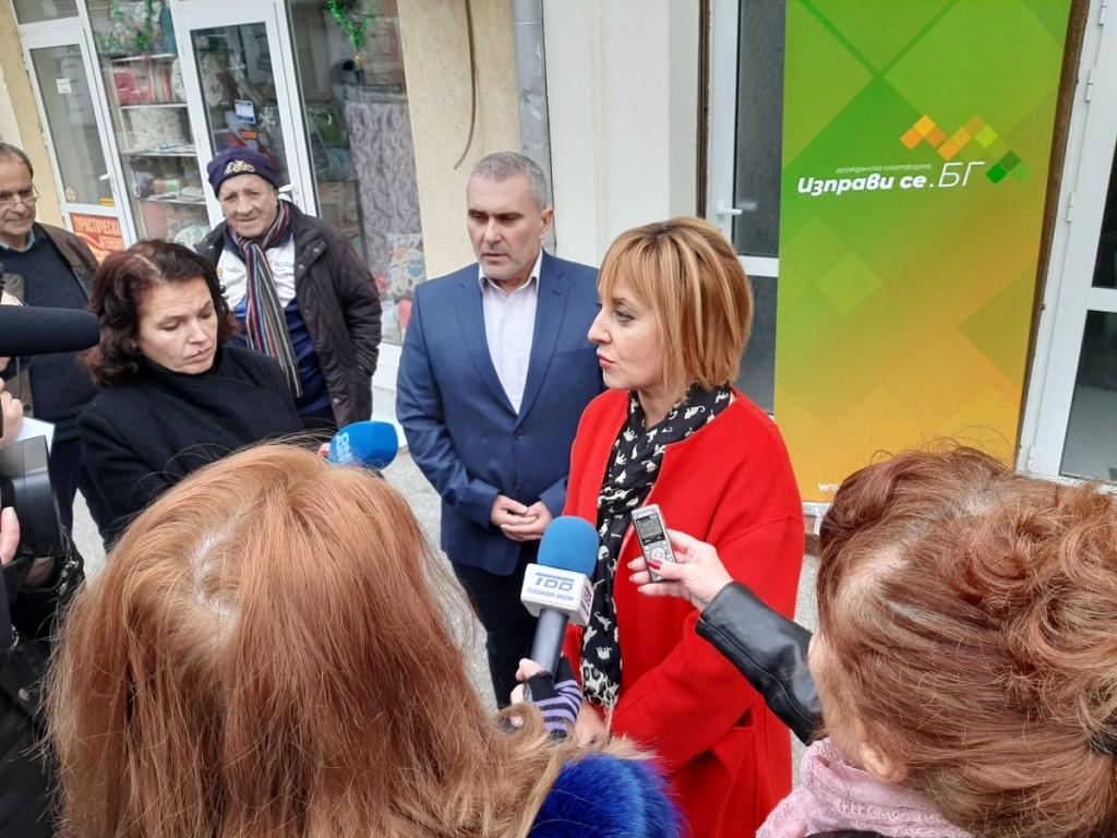 Манолова ще се срещне с жители на Видин и Грамада