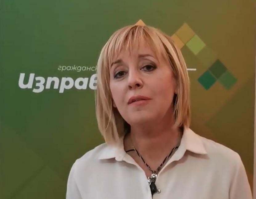 Манолова ще участва в заседанието на правната комисия днес за промените в Изборния кодекс