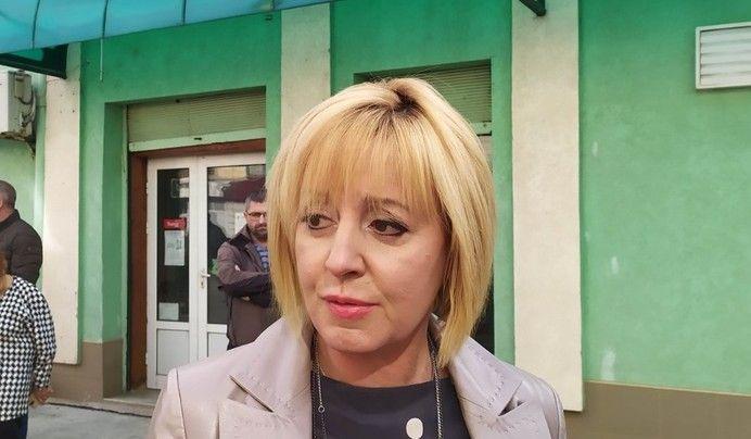 Манолова: Анкетна комисия в парламента да провери източват ли се анти-Ковид парите през офшорни и фалшиви фирми