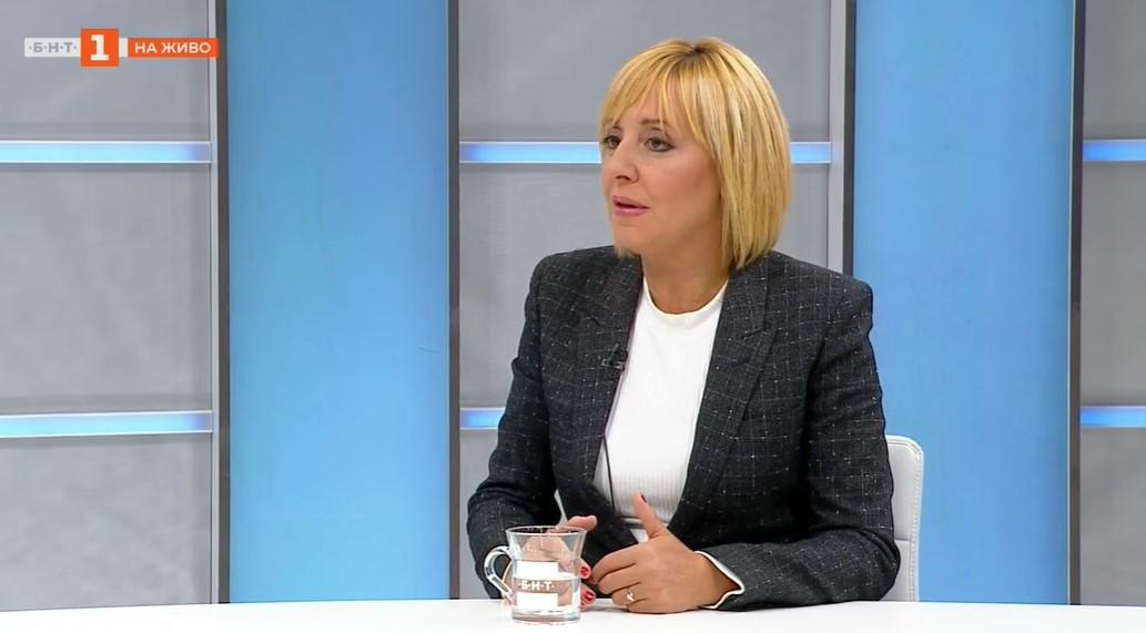 Манолова: Правим граждански ГДБОП срещу организираното купуване на гласове
