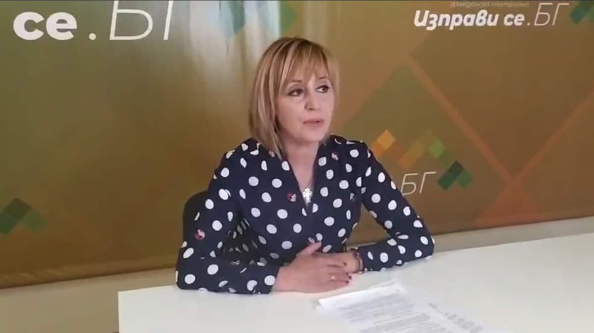 Манолова: С новия Закон за ВиК Борисов ще попари българите с шоково поскъпване на водата