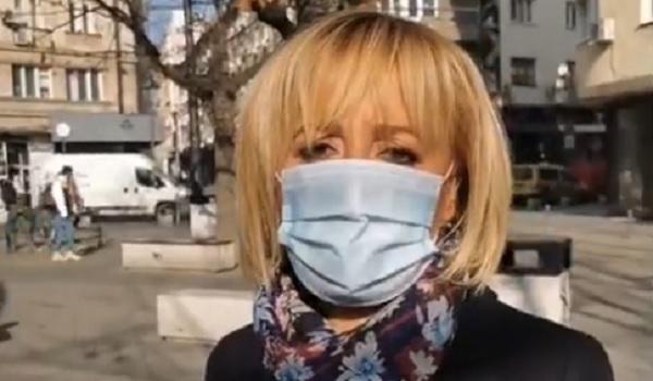 Манолова: Заради административни пречки е невъзможно даряването на кръвна плазма