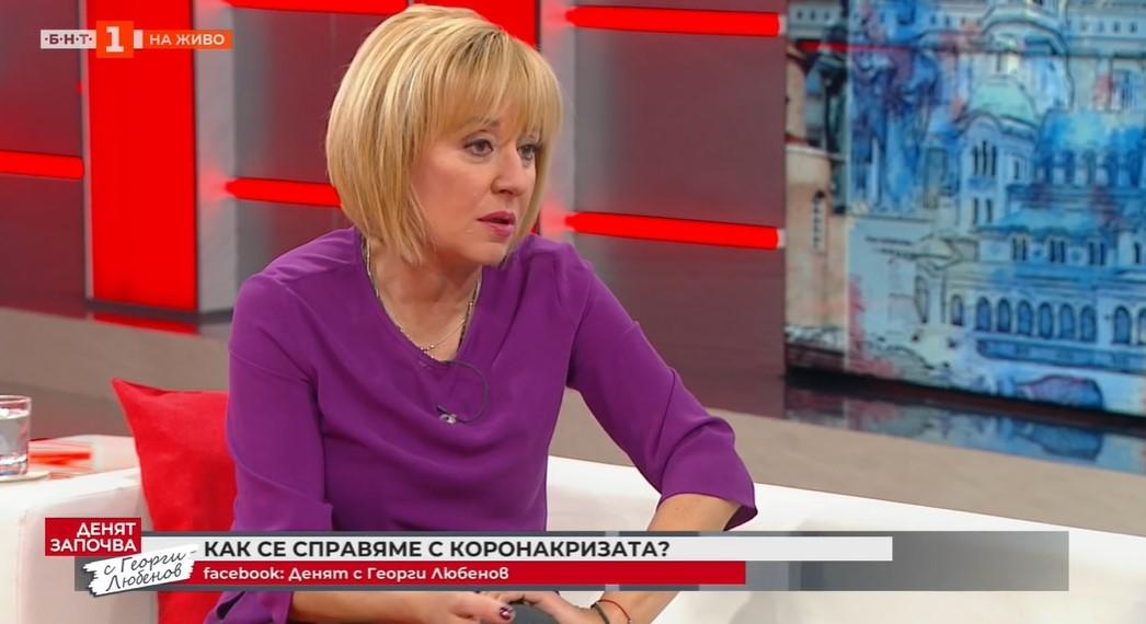 Манолова: Президентът Радев да насрочи изборите!