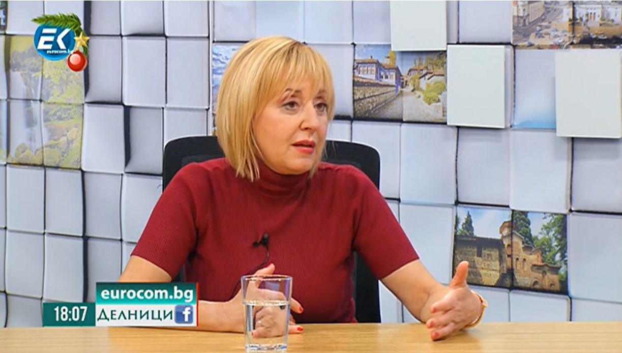 Манолова: Стига топлофикационен тероризъм!