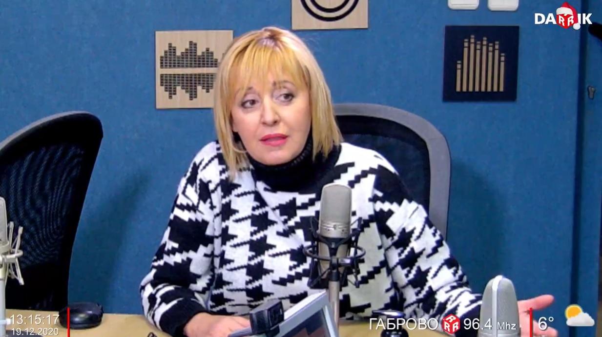 Манолова: Следващата седмица ще сключим споразумение с Отровното трио за явяване на изборите