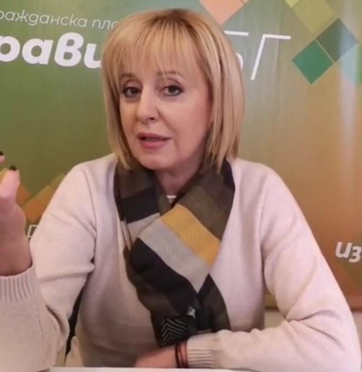 Манолова: Ще има ревизия на ВиК-сектора къде са парите от повишената цена на водата