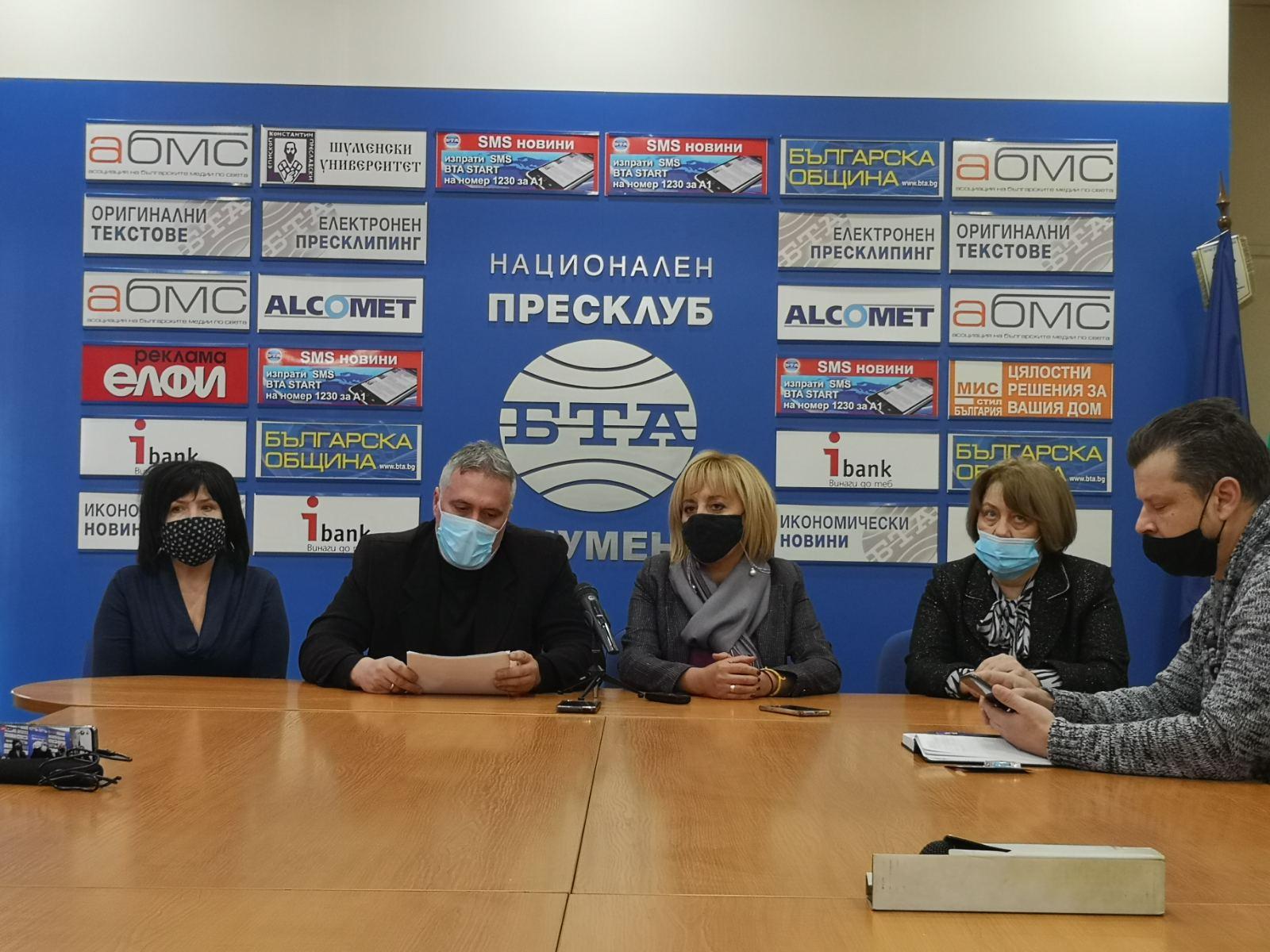 Манолова: От обещаните от властта 50 млн. лв. до работниците от затворените фирми стигнаха едва между 500 хил. лв. и 1 млн. лв.