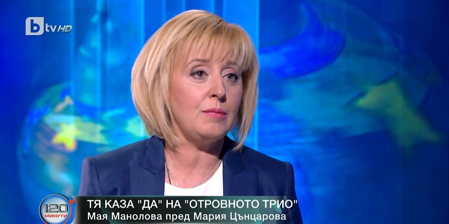 Манолова: Партии, които безусловно подкрепят увеличаването на доходите на хората, ще изберем за наши мандатоносители. Ще ги обявим до седмици