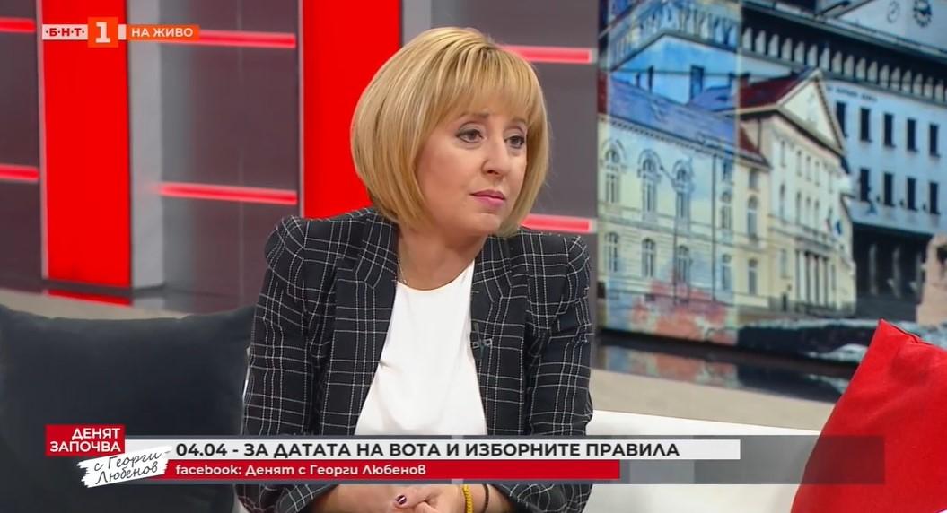 Манолова: Ако Борисов не спечели изборите, режисира политически хаос в страната