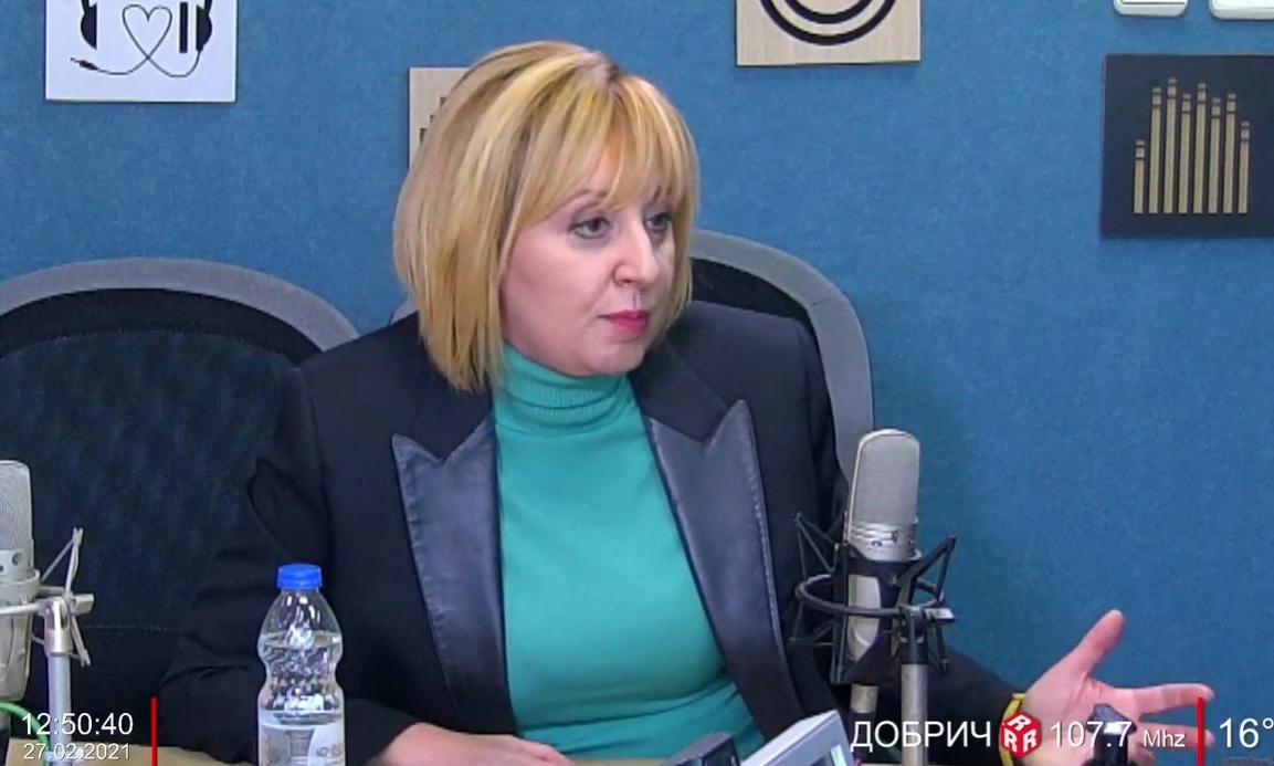 Манолова: Хората вече не искат Борисов