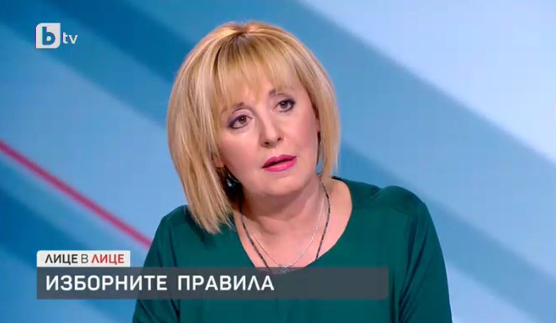 """Манолова: Създадохме антикорупционна комисия """"Къде са парите?"""" за източването на публични средства"""