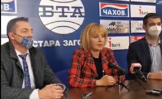 Манолова: 1 млрд. евро ще струва Борисов на България заради забавянето на ваксинацията