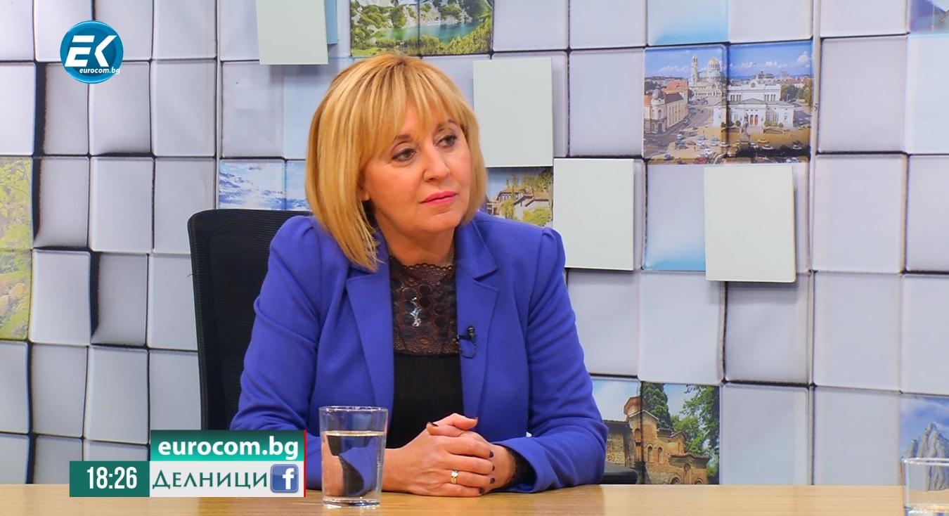 Манолова: Борисов да отпусне пари за семейството на загиналото от токов удар дете