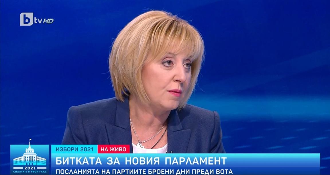 Мая Манолова: С гражданите на Пещера победихме в съда Домусчиев