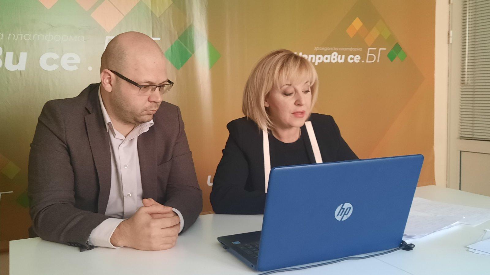 Мая Манолова: Премахваме всички гишета в администрацията