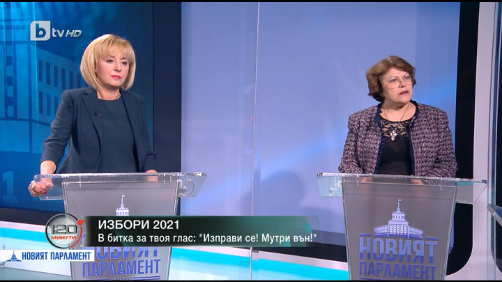 Манолова: Без Нинова и Борисов като премиери в следващо правителство