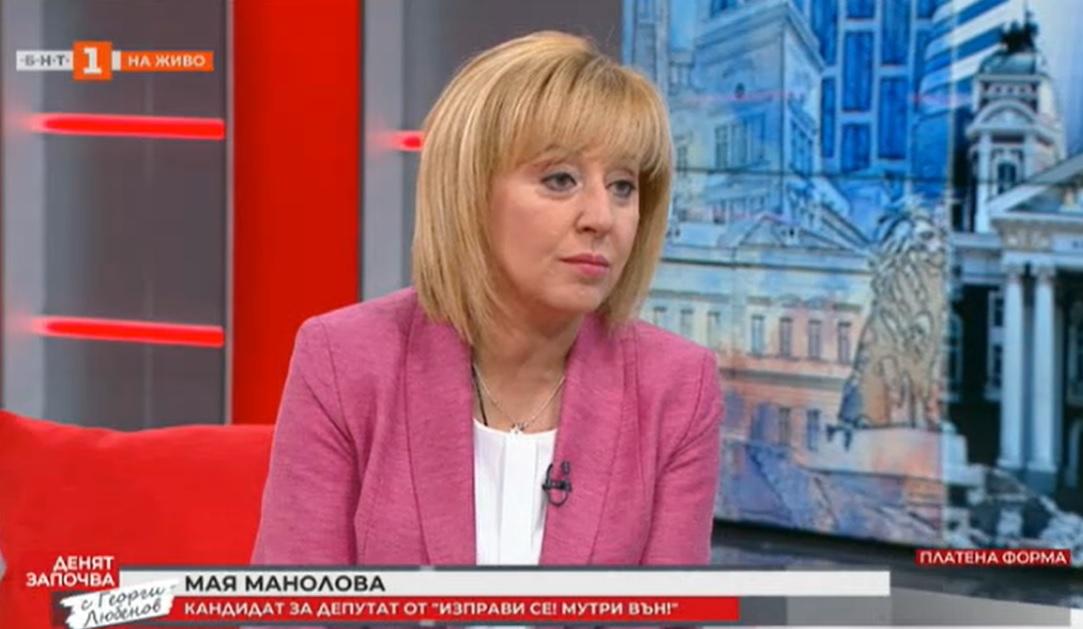 Манолова: ГЕРБ, ЦИК и Информационно обслужване направиха хибридна атака срещу изборите