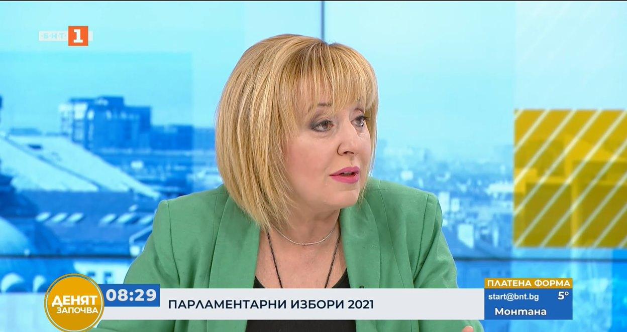 Мая Манолова: Имаме план по две депутатски заплати на малка фирма и по 2800 лв. подкрепа на домакинство