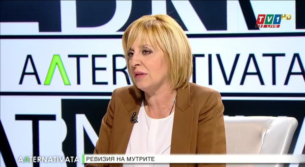 """Мая Манолова: В """"Александровска"""" са харчени милиони без надлежно взети решения"""