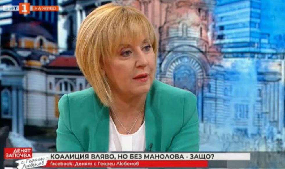"""Манолова: Името """"Изправи се! Мутри вън!"""" остава, Движение 21 е част от коалицията"""